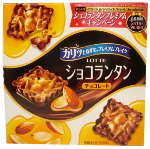 Premium Chocolate, Lotte Chocolantan, Japan